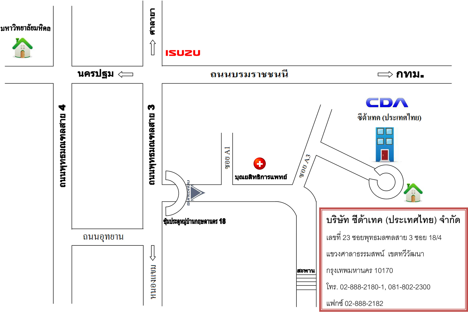 cdatech,cda,cda tech,cda thailand,ultrafilter,ultra filter,beko,bekomat,beko,cs,csinstrument,CS Instrument,air dryer